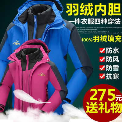 Outdoor Jackets Men and women Three in one Two sets of winter Thicken Down liner Warm Waterproof Mountaineering jacket