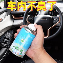 In-car deodorizing air freshener car with deodorization removal odor god air conditioner antibacterial fragrance strong removal
