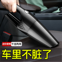 Car vacuum cleaner car with powerful charging car home two-use small model high-power power power mini