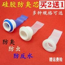 Дезодорант для пола силиконовый сердечник туалетная канализация круглая нержавеющая сталь ванная комната кухня анти-вредитель анти-запах внутренний сердечник
