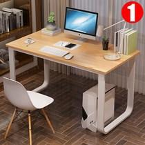 Computer desk desktop home simple economy modern simple office desk home student learning desk bedroom desk