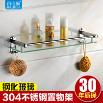 Tempered glass laminated mirror front cosmetic rack hotel toilet Wash Table 304 stainless steel Shelf single layer