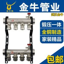Wuhan Taurus water heater Ground heating pipe geothermal total copper thickening large flow integrated forging separator 4 Road 5 Road