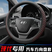 Пекин Hyundai ведет 25-Fista Tusta Scenic Рисунок ix35 Долго движущихся Рейна рулевое колесо набор в течение четырех сезонов универсального.