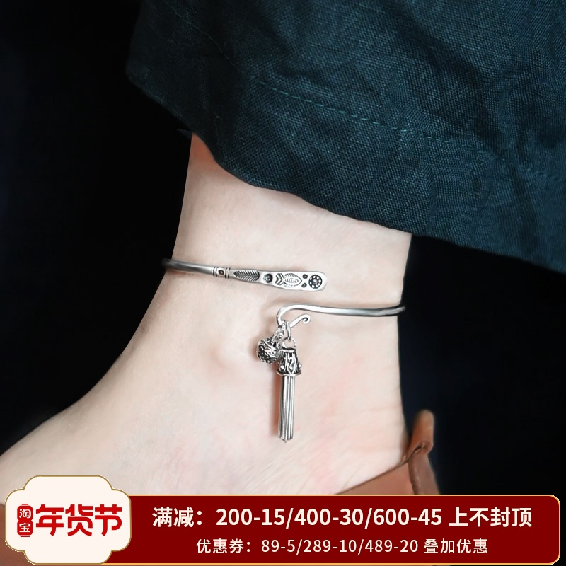 Silver bracelet female pure silver ancient wind foot sage carved patterned sulse pendant opening can adjust the silver bracelet ankle ring