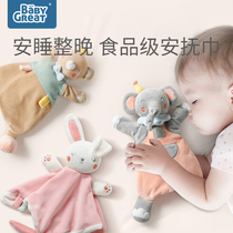 babygreat baby pacifying towel can be imported baby pacifying doll 0-1 years old sleeping hand puppet plush toys