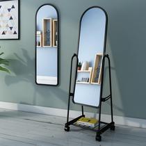 Dressing miroir plein - longueur miroir miroir de plancher dressing miroir miroir de plancher maquillage miroir costume miroir danse miroir Pastorale style
