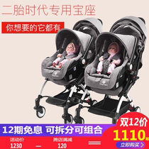 Twin stroller can be split can sit and lie light folding double car two baby stroller dragon and Phoenix Tire BB Buggy