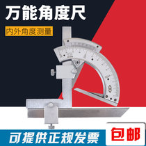 Authentic Shanghai Shenda Universal angle Ruler 0-320 protractor angle measuring instrument ruler angle Meter 360 degree angle