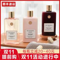 Madeleine Wash 髮s official flagship wash kit body milk shower gel 髮 new serum seed oil
