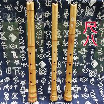 (Sans intérêt)jour seulement à lauthentique japonais cinq-trou shakuhachi bambou racine Japon court flûte Tang ke en dehors de lincision nanxiao