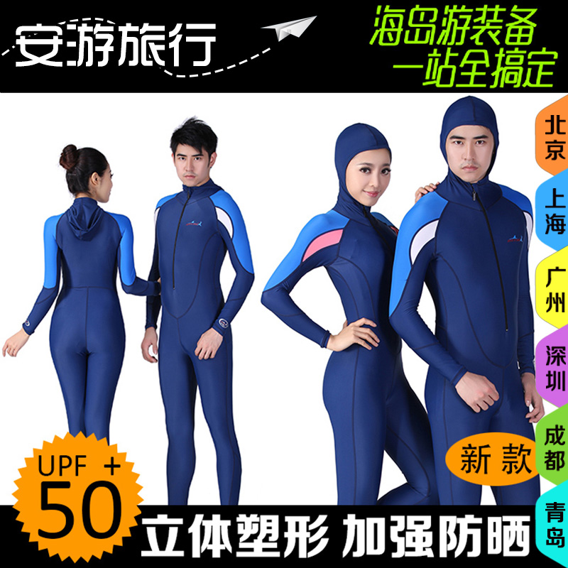 One-piece split long-sleeved wetsuit Sunscreen jellyfish hooded snorkeling suit Men's and women's wetsuit swimwear
