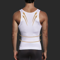 Mens abdominal vests shaped waist-high top fat people invisible shaped god body-thin clothes cut beer belly body clothes