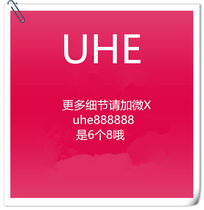 Uhe Private Custom Special shooting
