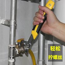 Clé universelle ensemble multi-but clé allemande Universel Tuyau clé mobile bouche tuyau pinces salle de bains plomberie