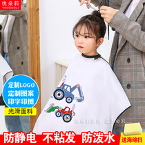 髮 special childrens cartoon 髲 shop surrounded by anti-static do not touch the childs cut shawl custom printing LOGO