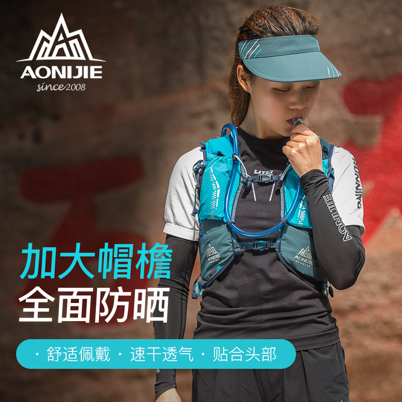 Onyet outdoor sports empty top hat marathon running cross-country running without a top shade speed dry sweat cap men and women