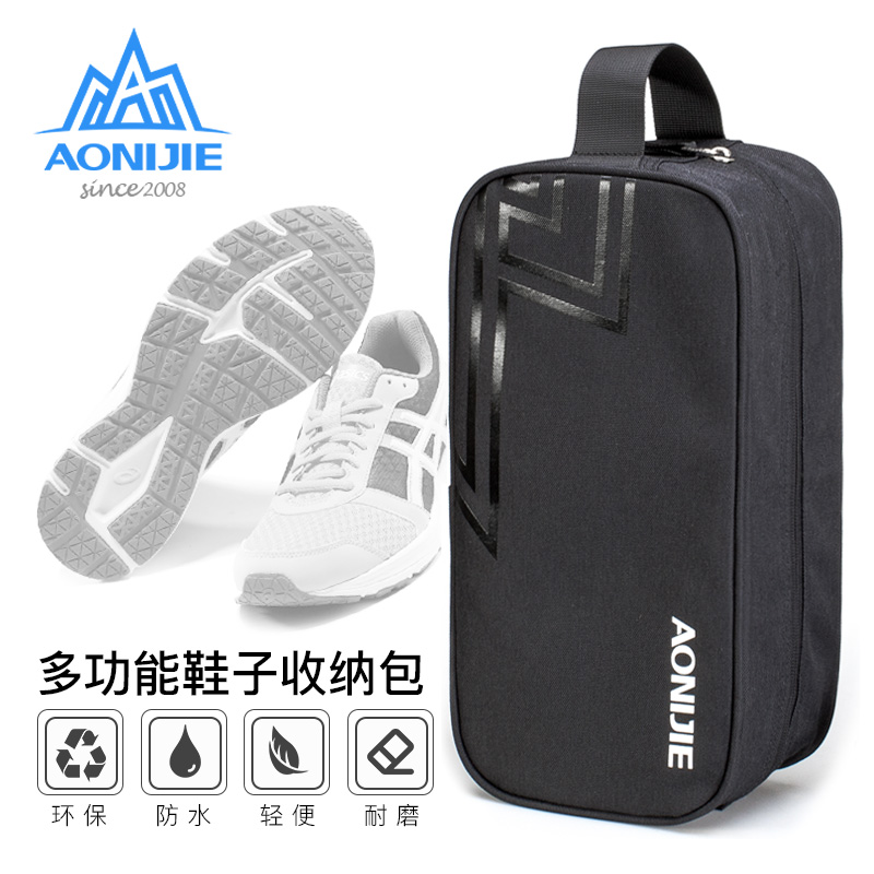 Travel portable shoes storage bag dust-proof portable shoe bag storage bag large capacity waterproof travel portable shoe bag