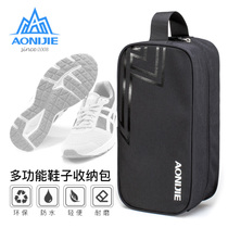 Travel Portable Shoe Bag Dust-proof Hand-held Shoe Bag Receiving Bag Large Capacity Waterproof Travel Portable Shoe Bag