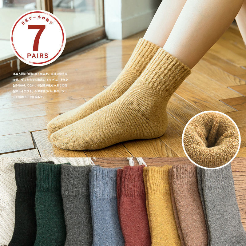 Socks womens stockings autumn and winter plus plus thick warm solid color long barrel womens moon winter stockings ins tide