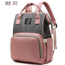 Portable mummy bag multi-function large-capacity maternal and child package upgrade version waterproof backpack pregnant women out of fashion backpack