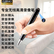 Camera small strap class with students professional HD noise reduction genuine recording pen Tape camera special Offer