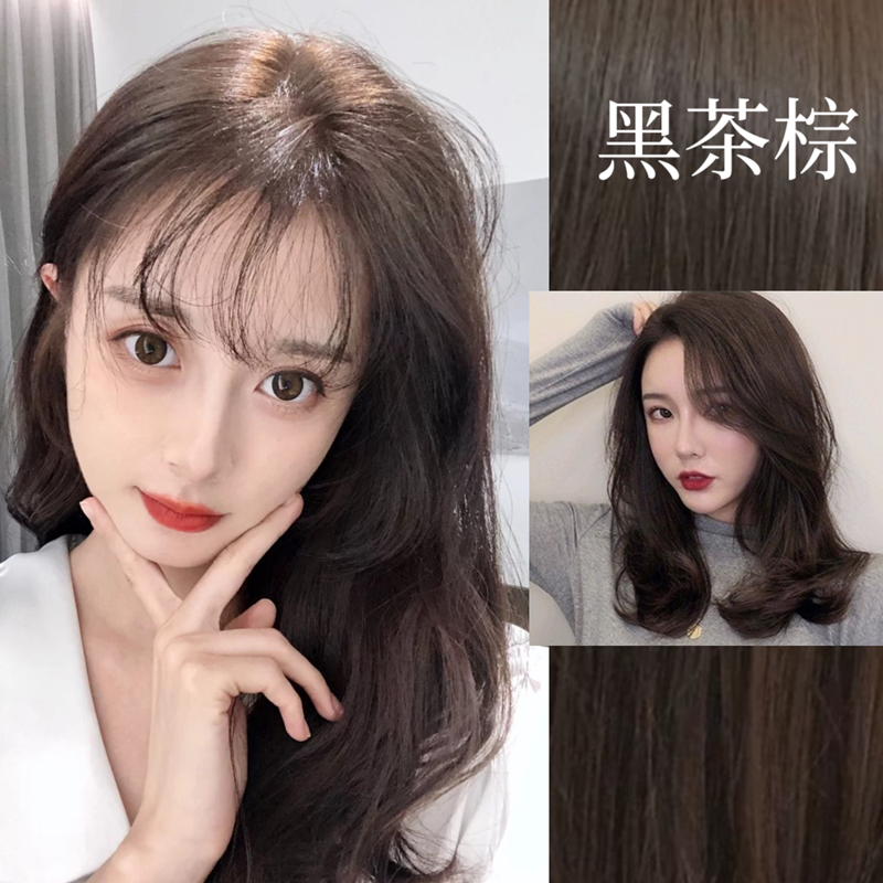 Hair dye female powder brown popular color black tea color cold brown cover white hair dye plant itself at home dyed hair