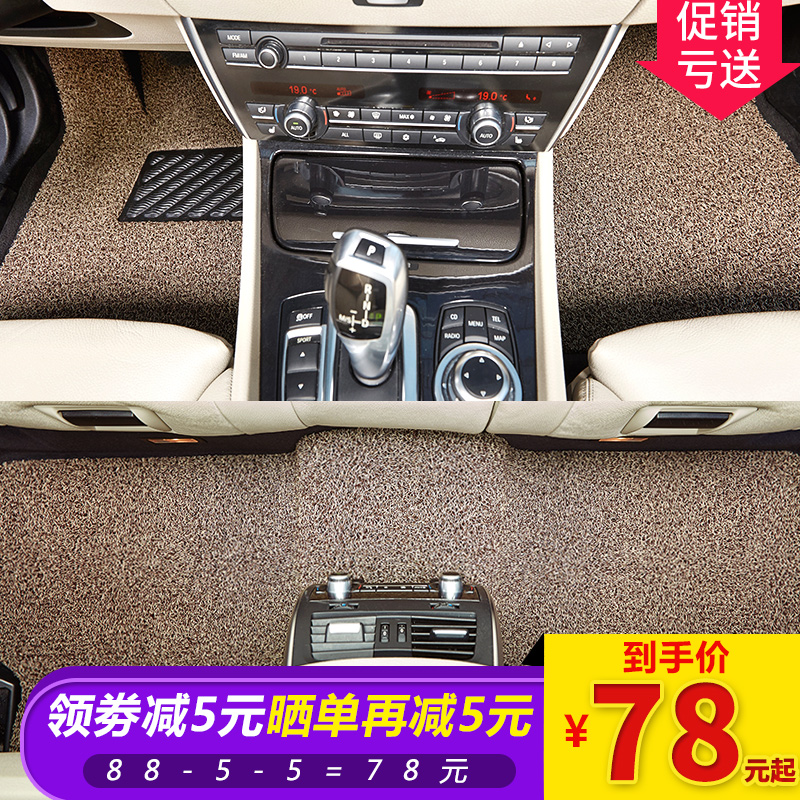 [The goods stop production and no stock]Car mat wire ring can be cut general-purpose easy to clean new Fox classic Sylphy old Bo La Corolla K2