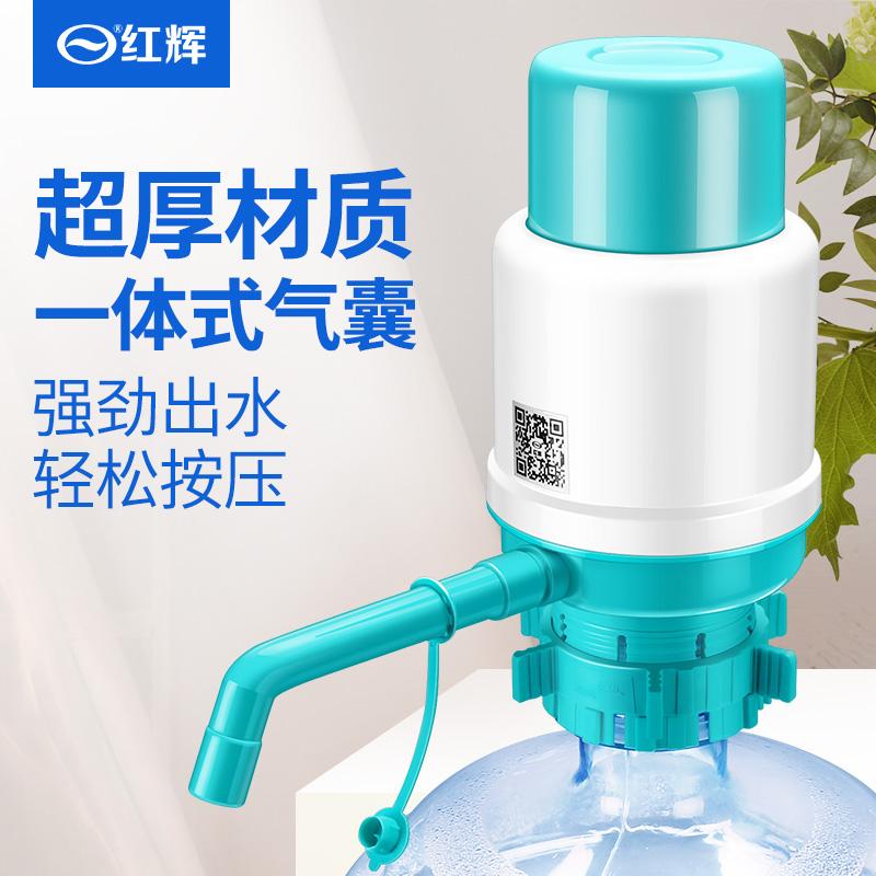 Чистая ведро ручной дозатор воды ведро воды насос минеральной воды кран дозатор воды пресс воды из воды