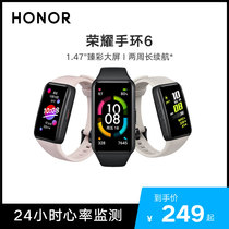 Glory bracelet 6 NFC blood oxygen heart rate monitoring 5 generation upgrade smart sports watch Mobile payment Glory 6 Bracelet Strap Wristband Official flagship store