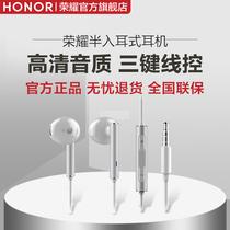 Huawei HONOR Honor am116 Half-In-Ear наушники с проводным управлением универсальные наушники-вкладыши официальный 15