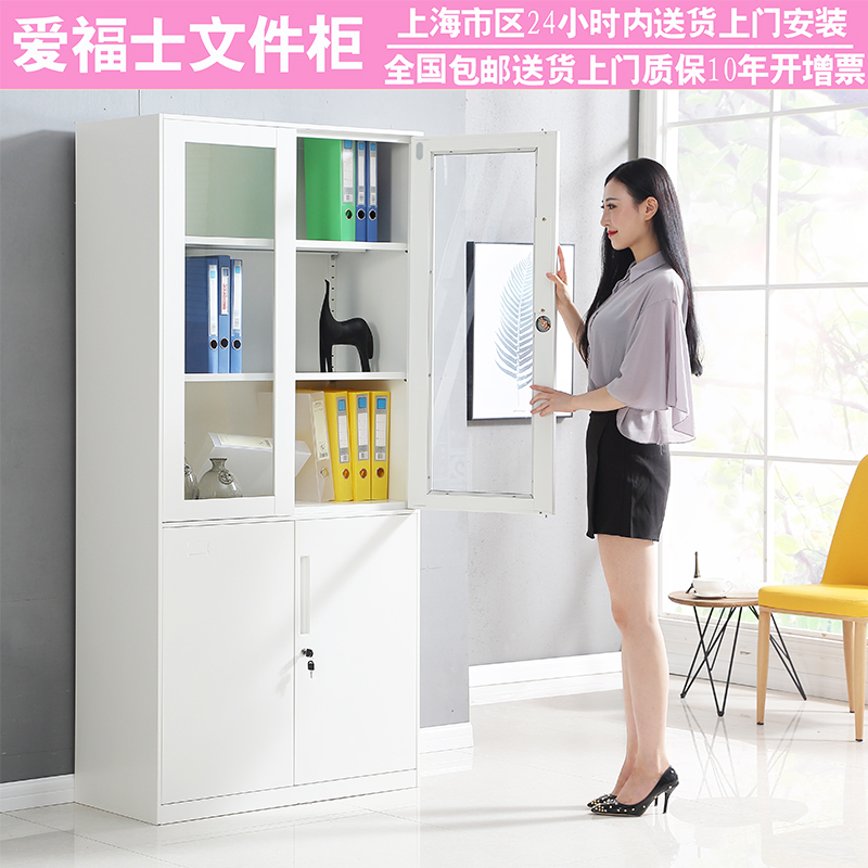 Disassemble the office filing cabinet tin cabinet file cabinet bookcase partition cabinet short cabinet with lock