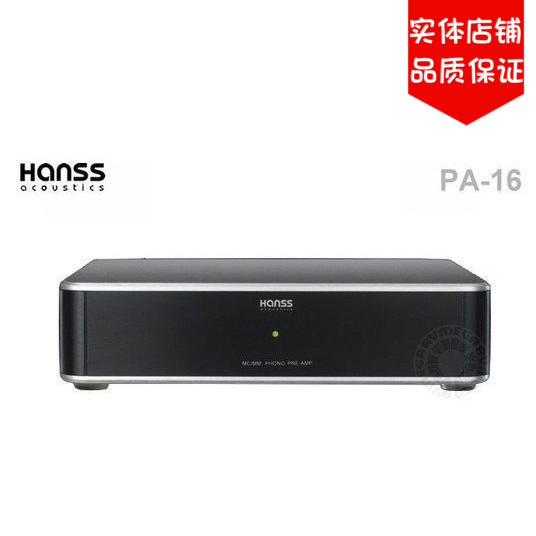 cheap Purchase china agnet Original specifications JBL replace MR-38