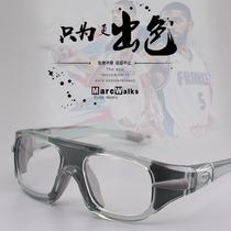 Anti-splash protection professionnel équipement de basket-ball sports de plein air Lunettes de football anti-brouillard lunettes peut être équipée avec myopie mâle