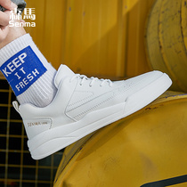 Semir white shoes mens Korean version wild trend 2020 spring new students autumn and winter foundation Leisure board shoes