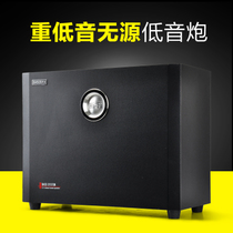 SNSIR shenshige W-06 passive bass sound home theater subwoofer