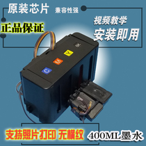ts3180 is suitable for 3380 Canon 845 846 cartridge MG2580s continuous ink supply system 2980 MX498 printing machine 3080