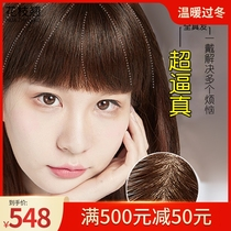 Top hair patch female cover white 髮 true 髮 髮 piece straight髮 no trace realistic patch air Qi Liuhai film