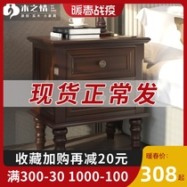 Solid wood bedside cabinet cabinet super narrow creative mini small cabinet European American simple pine bedroom bedside cabinet