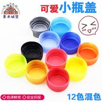 Small bag color pack 180 color Bottle cap Creative Handmade kindergarten decorative mineral water bottle plastic Lid