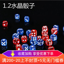 Mahjong Machine Accessories Mahjong Table dice sieve color operation disc Dice sieve 1.2 crystal dice pair Price