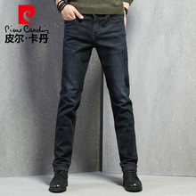 Pierre Cardin jeans men's pants men's straight tube loose elastic Plush pants casual versatile pants autumn and winter