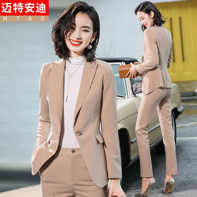 High-end work clothes suit female autumn and winter temperament goddess Fan work dry business president suit dress work clothes