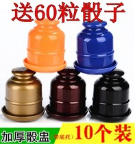 Screen Cup with bottom bracket sieve dice cup color sieve cup SIC cup color Cup Shake Cup KTV Cup 10