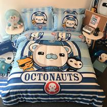 Морская колонка мультфильм хлопок из четырех частей набор детская кровать из трех частей набор студенческое общежитие одеяло 1 5 м кровать шляпа