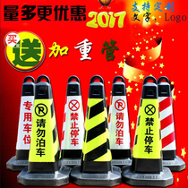 Plastic Road cone square cone traffic reflective cone warning column isolation pier roadblock ice cream tube stop parking do not park