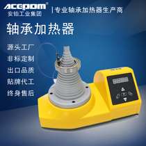 Ambo tower bearing heater DCL-T factory direct induction heating bearing installation tools