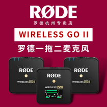 RODE Rod Wireless Go II second generation one drag two Wireless microphone camera collar clip microphone Little Bee interview live broadcast radio wheat mobile phone vlog Video mawirel