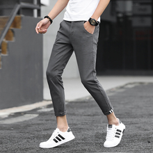 Summer thin section casual pants male Korean version of the trend 2018 nine pants male Slim feet Hong Kong wind 9 minutes small fresh