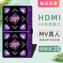 2020 new wireless double dance mat HDMI TV interface dance machine home models body fitness running blanket
